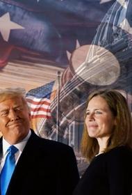 Сенат Конгресса США утвердил кандидатуру члена Верховного суда, предложенную Дональдом Трампом