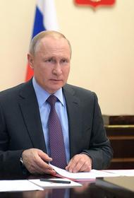 Путин считает, что еще рано говорить о второй волне пандемии в России