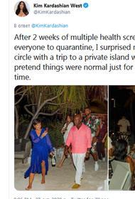 Ким Кардашьян высмеяли за твит о семейном карантине на частном острове