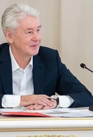 Собянин обсудил с педагогами и экспертами вопросы дистанционного обучения
