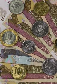 Минтруд планирует пересмотреть критерии оценки бедности