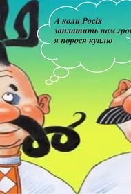 Украина растерялась: