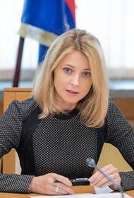 Наталья Поклонская рассказала, как отпразднует Хэллоуин