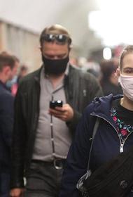 В России начался режим обязательного ношения масок в общественных местах