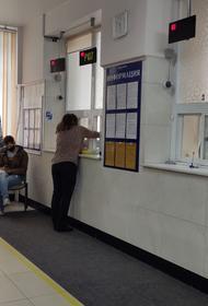 В Хабаровских поликлиниках снова остановлены плановые приемы