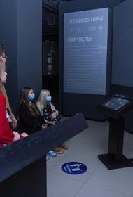 В Челябинске продлили время работы мультимедийной исторической выставки
