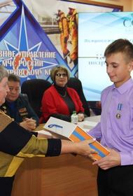 Школьник в Хабаровском крае спас женщину от сожителя, пытавшегося ее сжечь