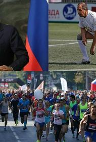Кубанские бегуны  обратились в ООН  с просьбой  учредить День бега