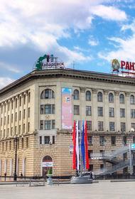 Шесть вузов в Хабаровском крае перешли на дистанционную работу