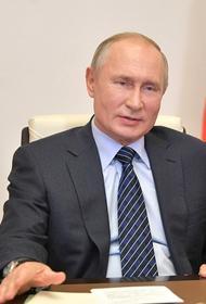 Владимир Путин предложил льготы для бизнеса из-за пандемии