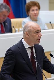 Силуанов предупредил: «Мы должны быть подготовлены к любым вариантам развития событий», если в США победит Байден