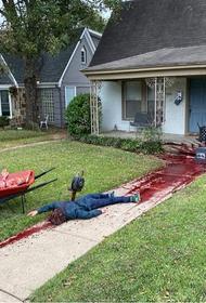 Житель Техаса на Хэллоуин завалил свой участок лже-трупами