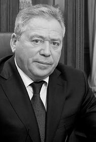 Умер мэр Уфы Ульфат Мустафин, у которого был диагностирован коронавирус COVID-19