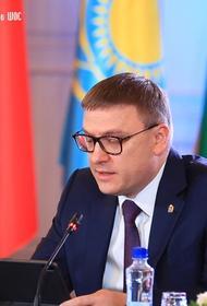 Встреча глав регионов стран ШОС может пройти в Челябинске весной
