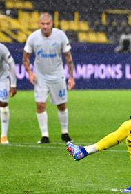 «Боруссия» Дортмунд выиграла у «Зенита» - 2:0