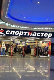 Магазину «Спортмастер» в ЮВАО грозит закрытие за нарушения антиковидных мер