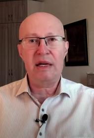 Соловей объявил о создании движения «Перемен» на фоне хабаровских событий