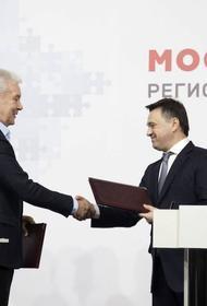 Собянин и Воробьев подписали соглашение о развитии транспорта в Москве и области