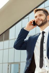 Рекомендуйте Челиндбанк партнерам по бизнесу и получайте выгодные условия по РКО