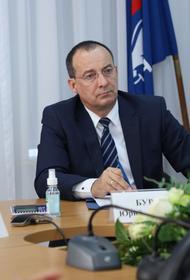 Юрий Бурлачко принял участие в партийном совещании по планированию бюджета РФ