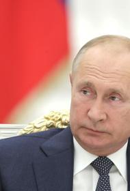 Путин проведет оперативное совещание с членами Совбеза в пятницу