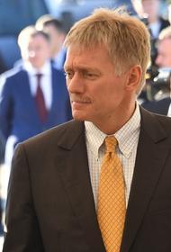 Песков озвучил условие для ввода российских миротворцев в Нагорный Карабах