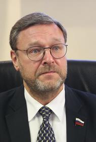 Сенатор Косачев выступил против запрета Хэллоуина