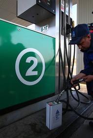 ФАС возбудила дело о поддержании цен на бензин в Хабаровском крае