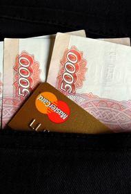Большинство жителей России получаемая зарплата не удовлетворяет