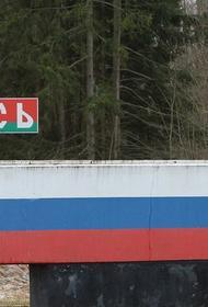 Белорусские пограничники сообщили о закрытии границы Белоруссии на въезд для иностранцев