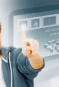 Ведущие эксперты обсудили перспективы цифрового образования в онлайне