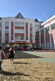 Объекты образования в Хабаровском крае благоустроят по нацпрограмме