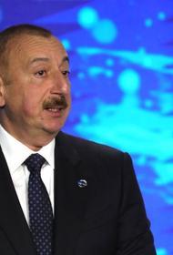 Алиев не хочет привлекать третью страну в конфликт в Карабахе