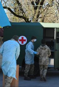 За последнее время от коронавирусной инфекции умерло 17 украинских военнослужащих