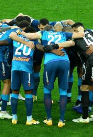 «Химки» терпят поражение от «Зенита» - 0:2