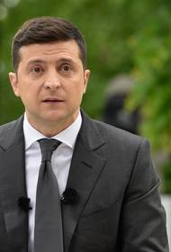 Зеленский: Решение КС Украины о коррупции связано с  «заговором олигархов» против него
