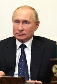 Путин назвал плюсы и минусы удаленки