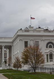 Американские журналисты утверждают, что Белый дом сегодня обнесут дополнительной оградой