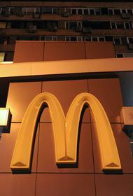 Макдоналдс введёт во всех ресторанах в Москве систему QR-кодов