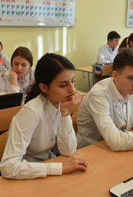 Москва продемонстрировала высокие результаты в образовательном исследовании PISA
