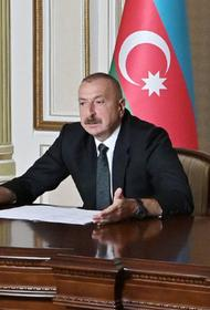 Алиев заявил, что Россия должна сохранять нейтралитет в карабахском конфликте