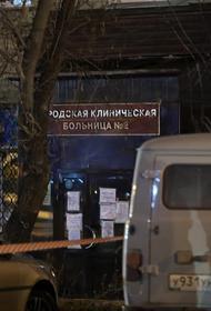 Алексей Текслер выразил благодарность врачам больницы № 2 Челябинска