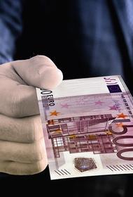 МВФ призвал богатые страны тратить больше