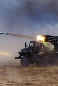 Avia.pro: войска Азербайджана уничтожили до 75% РСЗО армии Нагорного Карабаха