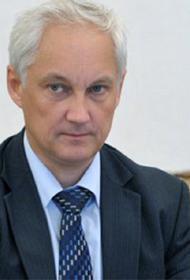 Белоусов заявил о беспрецедентной поддержке российского экспорта