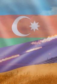 ВС Азербайджана открыли огонь по армянскому селу, а на границе боевых действий устроили смотровую площадку