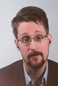 Сноуден планирует  получить российское гражданство