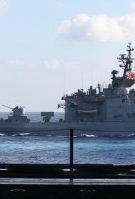«Правда.Ру»: Япония для решения спора с Москвой по Курилам купит два эсминца