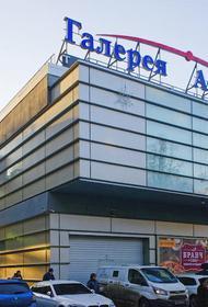 Почти 70 «безмасочников» выявили 3 ноября в торговых центрах САО