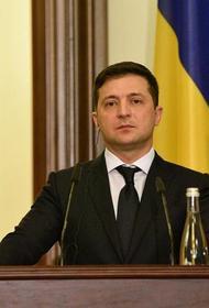 Зеленский допустил вероятность роспуска Рады в случае «политического коллапса»